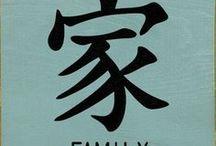 Kanji Family Tattoo