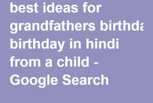best ideas for grandfathers birthday