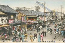 Japan Street (Old)
