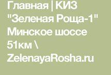 КИЗ Зеленая Роща-1 I7КI contemporary