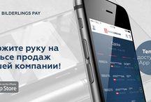 Промо Bilderlings Pay / Новости о компании Bilderlings Pay.