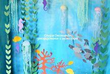 подводный мир Юратэ