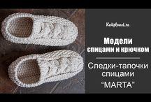 Rękawice, kapcie, skarpetki, buty włóczkowe