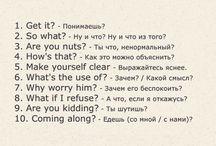 Вопросы для Speaking