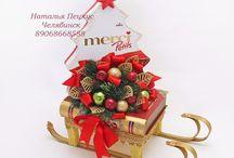 vianocne darcekove inspiracie