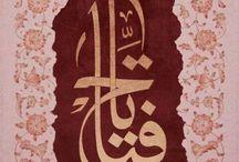 Calligraphie Arabe / by Mohamed Ben Mhamed