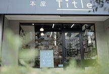 Shop / by Tomoko Tsutsui