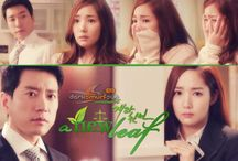 DSS EPISODE BANNERS: A New Leaf / EPISODE BANNERS, arts by DSS GRAPHICS TEAM [COMPLETED]