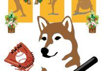 野球ベースボールと犬の年賀状