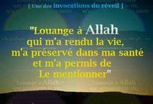 Invocations Islam