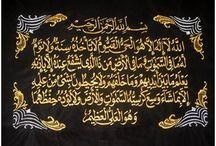"""Islamic Quotes and wallpapers / """"What has he found who has lost God? And what has he lost who has found God?""""  ― Ibn 'Ata' Allah Al-Iskandari"""
