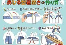 箸袋折り紙