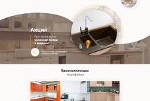 Сайты кухни, интерьеры, стройка