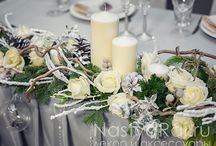 зима свадьба