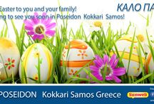 Samos Hotels / Kokkari Hotels Samos -travel deals