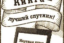 Информационный каталог-портал