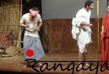 Romance of Theater