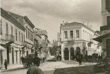 Αθήνα παλιά.