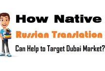 """How Native """"Russian Translation"""" Can Help to"""