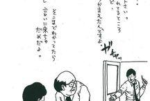 山崎シゲル