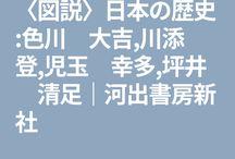 河出書房新社(本)