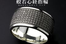 Saito / Finest silver and gold accessories with incredible engraving by Master Saito