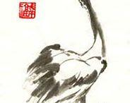 Chińskie