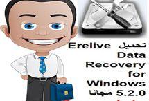 تحميل Erelive Data Recovery for Windows 5.2.0 مجانا استعادة الملفات المحذوفة بسهولةhttp://alsaker86.blogspot.com/2018/02/download-erelive-data-recovery-for-windows-5-2-0-free.html