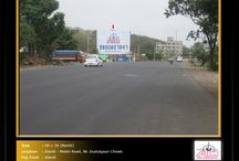 Hoardings at Alandi - Moshi Road / To book hoardings contact us on - +91 9890801841 | www.aimadvertising.in