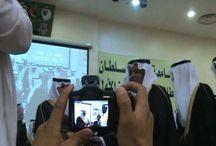 جامعة فهد بن سلطان - تخرج