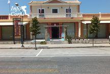 SIGHTS - ΑΞΙΟΘΕΑΤΑ / Όλα τα αξιοθέατα εκτός της πόλης της Κέρκυρας.