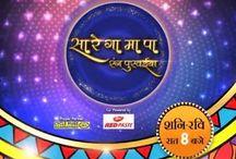 'Saregamapa Rang Purvaiyaa' on Big Ganga Show Wiki Plot,Host,Promo,Judges,Timing