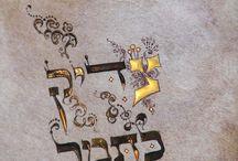 Jewish calligraphy