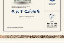 Japanese Web Design