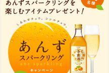 bnner_drink
