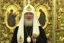 Проповедь Патриарха Кирилла