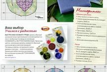 Embroidery & Sewing / Progetti DIY di ricamo e cucito per decoro adulti e bambini.