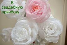 kwiaty ze wstążki