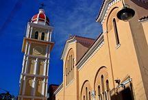 Άγιος Νικόλαος των Ξένων, Μητρόπολη - Ζάκυνθος  Agios Nikolaos ton Xenon, Metropolis - Zakynthos