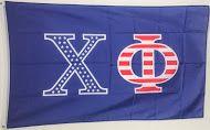 Fraternity Merchandise