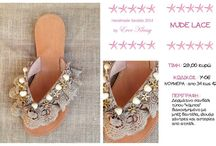 Summer Sandals 2014 / Handmade summer sandals by Ever Klassy workshop and the designer Korkodinou Evie :-)