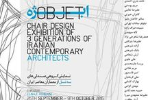 design exhibition
