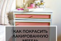 покраска мебели