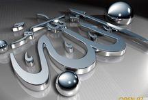 Islamic Calligraphy ☪ / Calligraphy Art. Исламская каллиграфия.