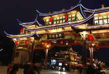 Chengdu / My home town
