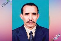 كاتب موريتاني مرشح لنيل جائزة دبي للصحافة