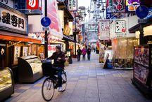 Français: Vivre au Japon