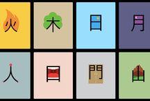 alfabetos y simbolos