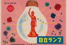 Postcard ideas graphics