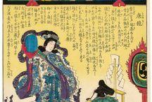5 Ukiyo-e: Utagawa Kunisada II